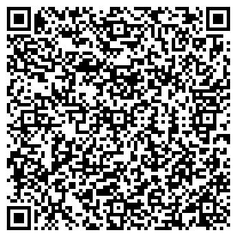 QR-код с контактной информацией организации Айнакулов