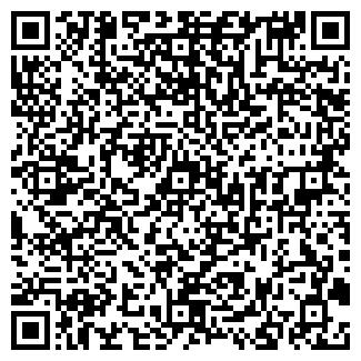 QR-код с контактной информацией организации ЛКН