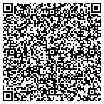 """QR-код с контактной информацией организации ООО""""Виват-Бизнес""""ЛТД"""
