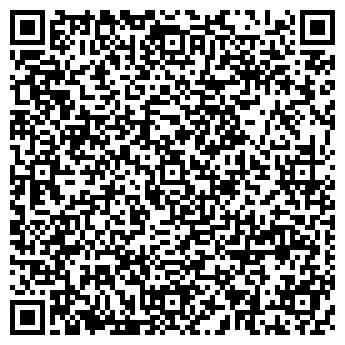 """QR-код с контактной информацией организации ТОО """"ДарынЖолЖоба"""""""