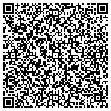 """QR-код с контактной информацией организации ТОО """"Машсервис АUTO"""""""