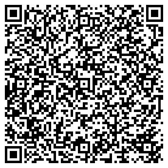 """QR-код с контактной информацией организации ТОО """"KazCOG"""""""