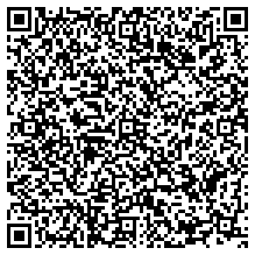 """QR-код с контактной информацией организации Субъект предпринимательской деятельности ИП """" Кудрин О.В."""""""
