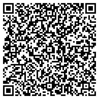 QR-код с контактной информацией организации ИП Жунусов