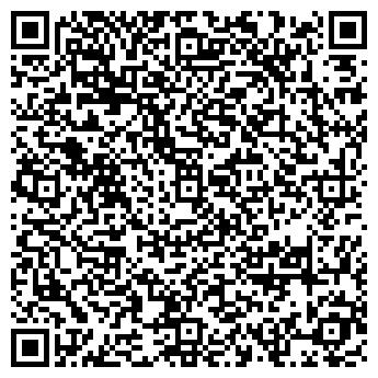 QR-код с контактной информацией организации Общество с ограниченной ответственностью БалтикалыК-700 ТОО