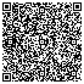 QR-код с контактной информацией организации Другая Emak Group / Эмак Групп