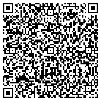 QR-код с контактной информацией организации ЧПФ «ИРЬЯНА»