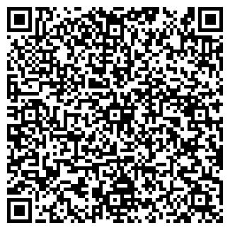 QR-код с контактной информацией организации Частное предприятие ООО СТАН