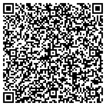"""QR-код с контактной информацией организации ТОО """"Outdoor World"""""""