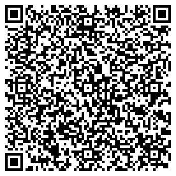 QR-код с контактной информацией организации stendovik