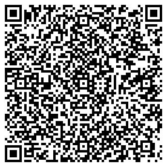 QR-код с контактной информацией организации Компания Inmesol