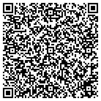 QR-код с контактной информацией организации ИП Ушаков