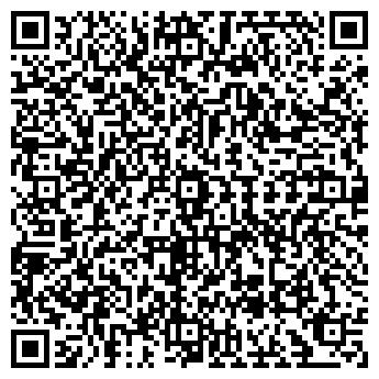 QR-код с контактной информацией организации Компания КБ Урал