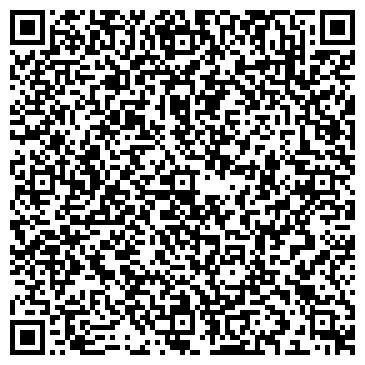 QR-код с контактной информацией организации Триера шипярд, Общество с ограниченной ответственностью