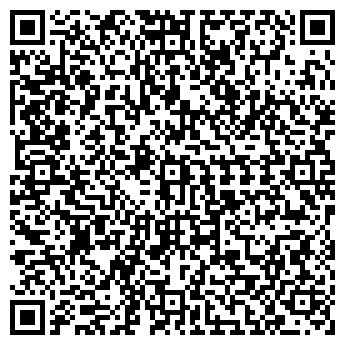 QR-код с контактной информацией организации ООО «Ригель АВ»