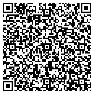 QR-код с контактной информацией организации Государственное предприятие ГП «СКТБ ИПП НАНУ»