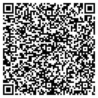 QR-код с контактной информацией организации marlen