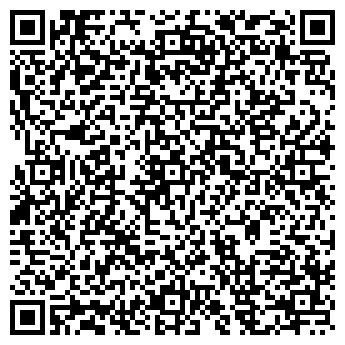 QR-код с контактной информацией организации ТОО << RunWayTransit >>