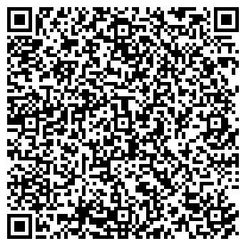 QR-код с контактной информацией организации ТОО «KENKO D»