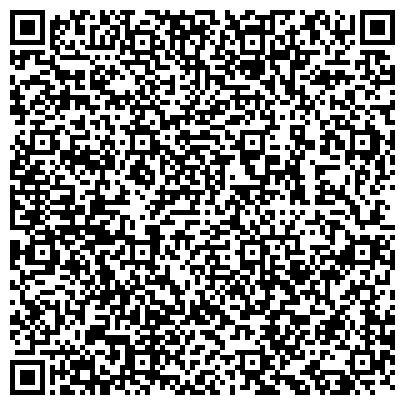 """QR-код с контактной информацией организации Общество с ограниченной ответственностью ООО """"Днепропетровский электро-механический завод"""""""