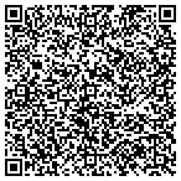 QR-код с контактной информацией организации ТОО «Торговый дом УВЗ-Казахстан»