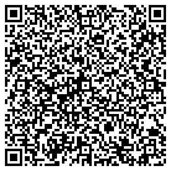 """QR-код с контактной информацией организации ООО """"НАРСТРОЙ"""""""