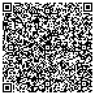 """QR-код с контактной информацией организации Интернет-магазин """"HobbyClub"""""""