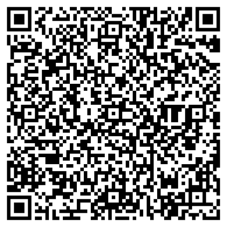 QR-код с контактной информацией организации МВСП