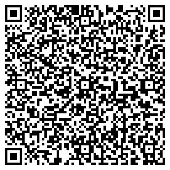 QR-код с контактной информацией организации ООО МАСТЕР ПУТЕШЕСТВИЙ