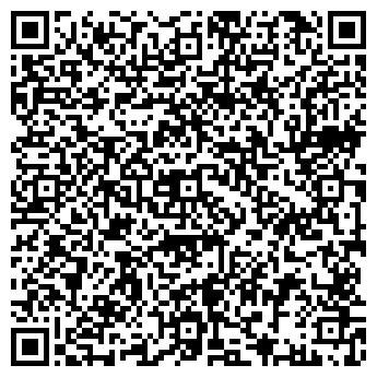 QR-код с контактной информацией организации Калашников,ИП