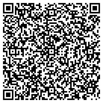 QR-код с контактной информацией организации ТОО «Мвсп-трейд»