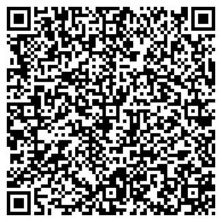 QR-код с контактной информацией организации ARUAHOIL