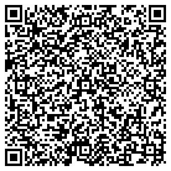 """QR-код с контактной информацией организации ООО """" ИНТЕГРА-СОФТ"""""""