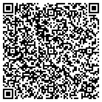 """QR-код с контактной информацией организации турагентство """"ДеМирТур"""""""