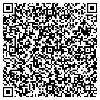QR-код с контактной информацией организации ТОО Лига Импорт