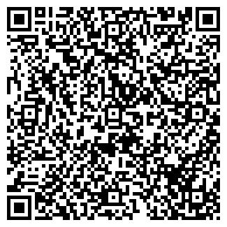 QR-код с контактной информацией организации тоо rr-one