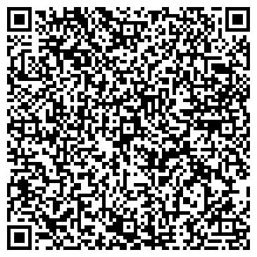 """QR-код с контактной информацией организации ТОО """"Промышленная компания """"Евразия"""""""""""