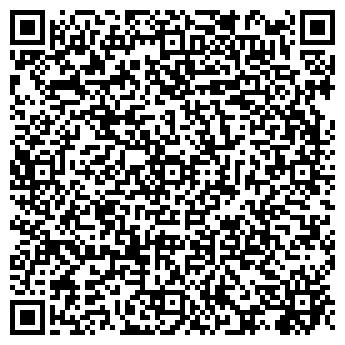 QR-код с контактной информацией организации ООО Ригель АВ