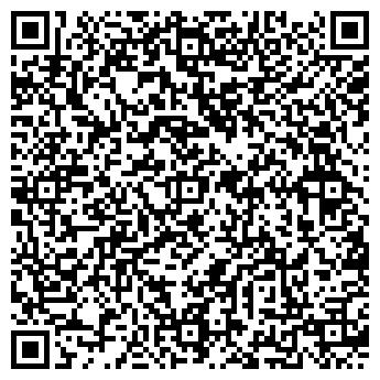 QR-код с контактной информацией организации ДОНАВТОТРАНС, ЗАО
