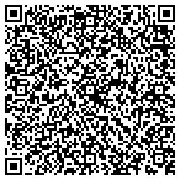 """QR-код с контактной информацией организации Общество с ограниченной ответственностью ООО """" Ариан """""""