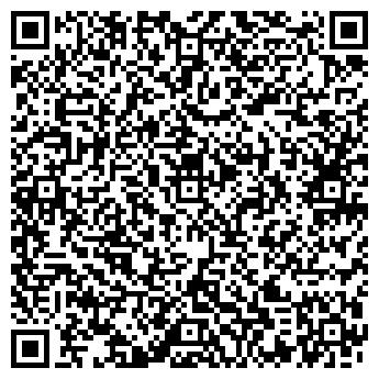 QR-код с контактной информацией организации Общество с ограниченной ответственностью ООО «МиниМакс»