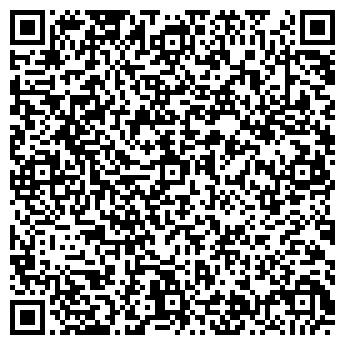 """QR-код с контактной информацией организации Общество с ограниченной ответственностью ООО """"Судмаш"""""""