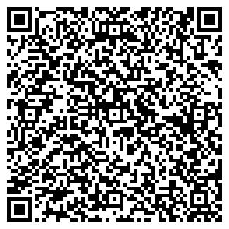 """QR-код с контактной информацией организации Общество с ограниченной ответственностью ТОВ """"ТД """"Укрнафторесурс"""""""