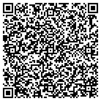 """QR-код с контактной информацией организации ООО """"Экспрес-Дрофа"""""""
