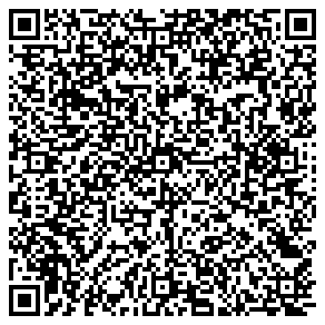 QR-код с контактной информацией организации ООО Агромашхолдинг-Украина