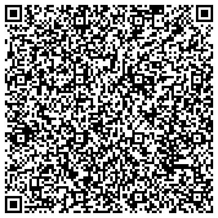 QR-код с контактной информацией организации ООО «Быткомплекс» — низковольное оборудование, крановое электрооборудование, КИП, командоаппараты
