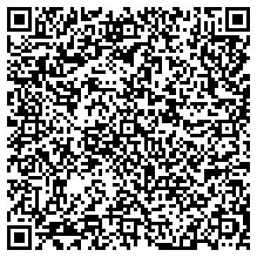 QR-код с контактной информацией организации ООО «ЛИДЕР ПРОМСНАБ»