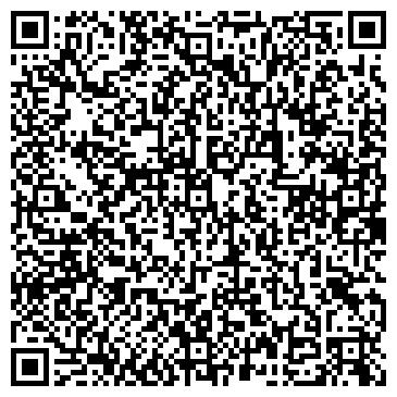 QR-код с контактной информацией организации ТОВ «ИНТЕР СТАЛЬ ЛТД»