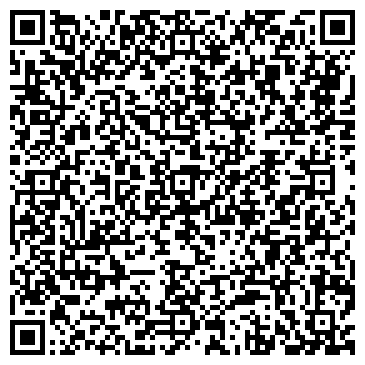 """QR-код с контактной информацией организации ООО""""КОМПЛЕКТ ВАГОН СЕРВИС"""""""