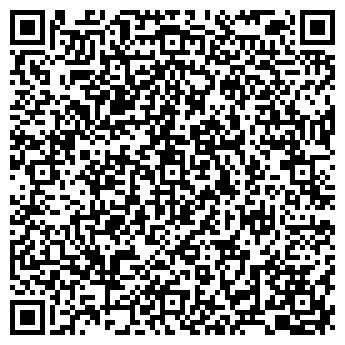 QR-код с контактной информацией организации НОВОЧЕРКАССКИЙ ЗАВОД СПЕЦЭЛЕВАТОРМЕЛЬМАШ, ОАО